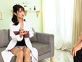 [aroma-1941] 乳首舐め美人カウンセラーのお悩み相談室のキャプチャ画像 1