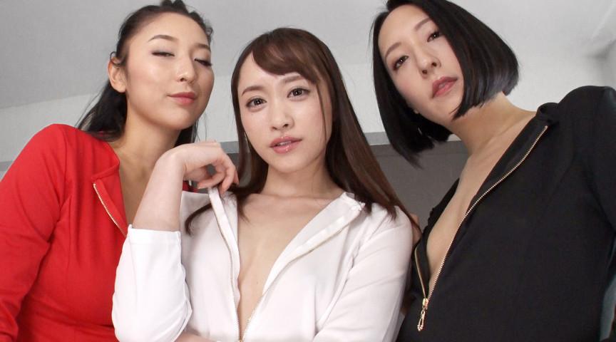 桐山結羽 AV女優