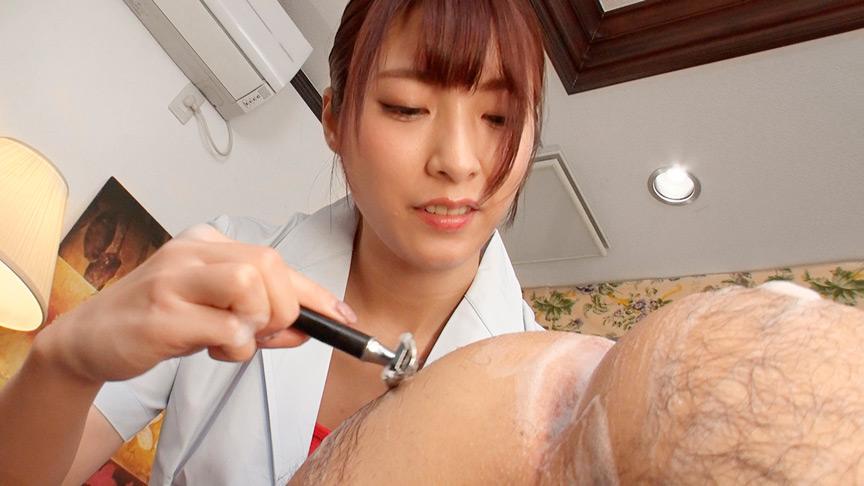 男の尻をツルツルに剃毛