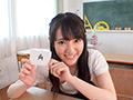 カードで決定!シャッフルオナニー-0