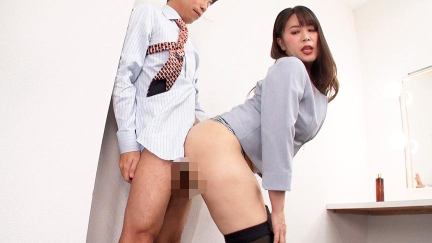 極エロ尻を使いながら社員を教育していく広瀬結香社長 画像 17