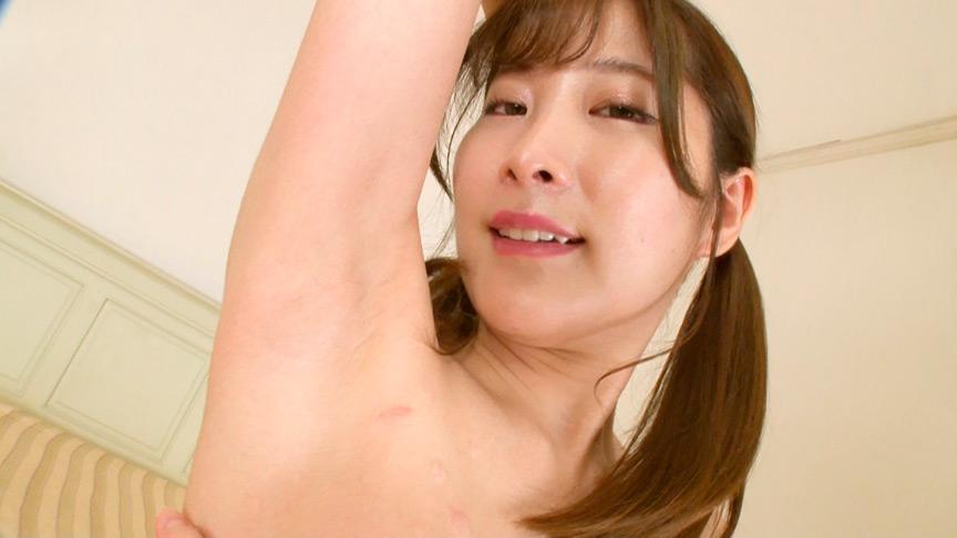 女子○生全身女体図鑑 第一号 5枚目