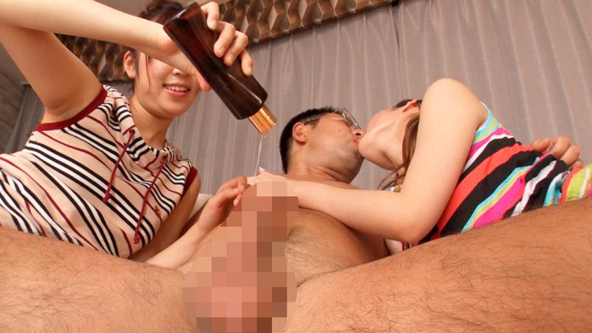 《乳首舐め手こき》の2倍気持ち良い3P性感 画像 20