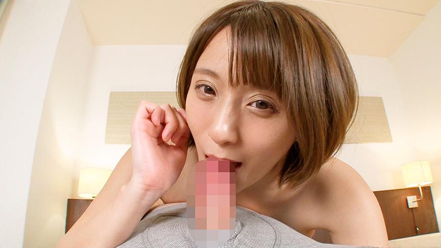 エロ尻アナル見せ騎乗位 画像 3