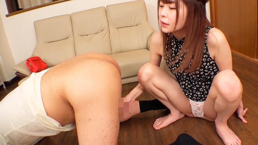 IdolLAB | aroma-2102 森日向子は美脚でハケン社員の下半身を奮い立たせる