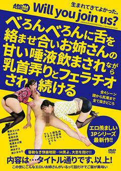 【黒宮えいみ動画】先行甘い唾液飲まされながら乳首弄りとフェラチオされ続ける -淫乱痴女