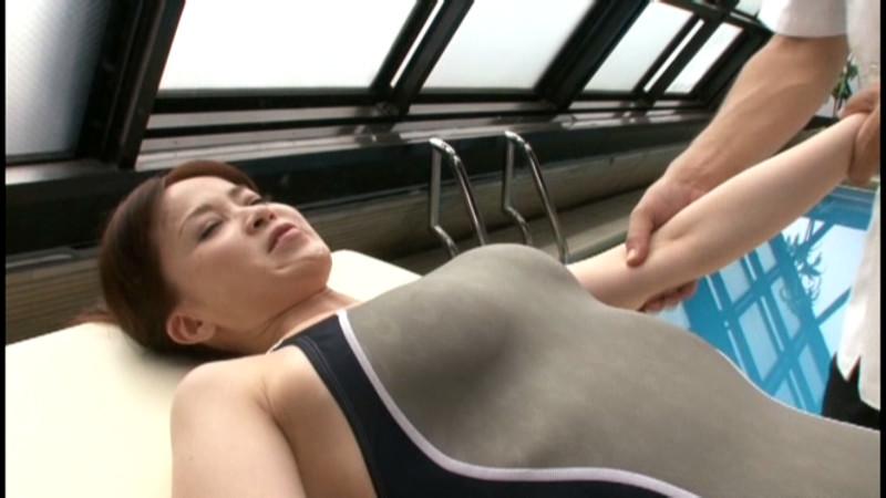 スイミングクラブマダムを狂わす寸止め性感マッサージ 画像 1