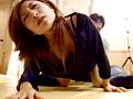 素人若妻妊婦【滋賀県琵琶湖出張編】のサムネイルエロ画像No.8