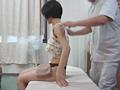 ●●整体に通う美人患者の衝撃映像 其の四 の画像14