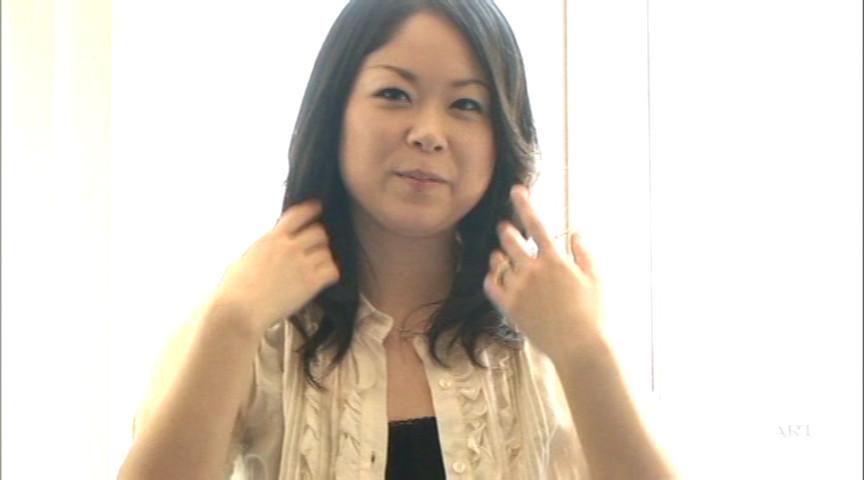 SM東京羞恥 超美乳パイパン若妻羞辱地獄 松田由美のサンプル画像