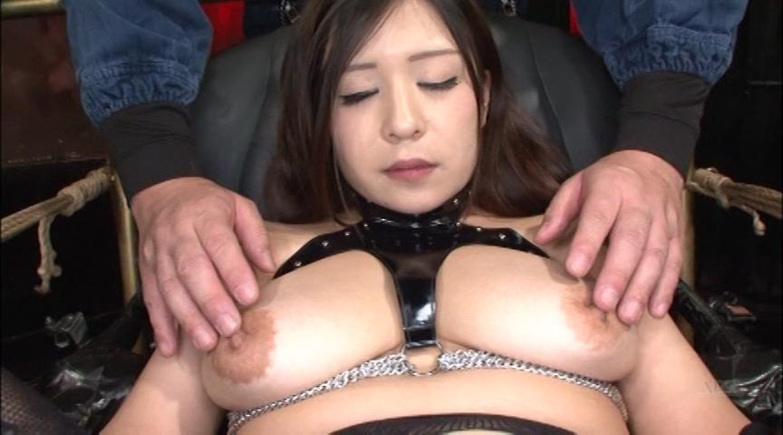 アクメ仕上椅子 三井倉菜結 画像 13