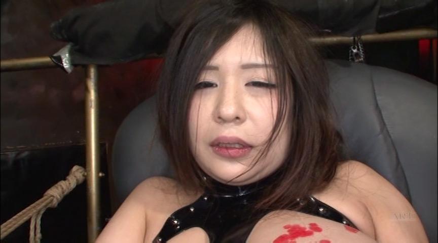 アクメ仕上椅子 三井倉菜結 画像 19