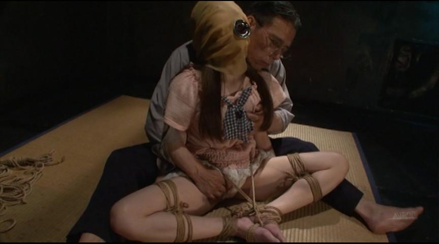 地下牢の倒錯魔18 島崎麻友のサンプル画像2