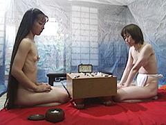 エネマでGO!碁