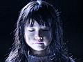 隙魔 -すきま- の画像3