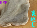 【足のにおい】 生保レディ・足脂で透明化のサムネイルエロ画像No.9
