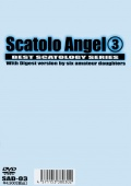 Scatolo Angel3