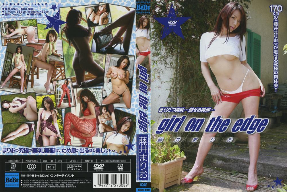 アイドル:girl on the edge 藤井まりお