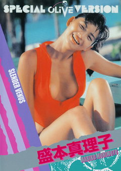 Legend Gold SLENDER VENUS 盛本真理子