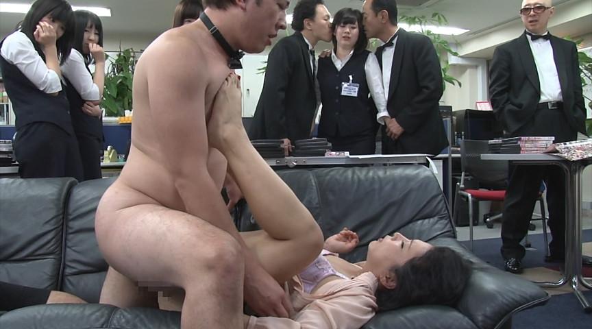 ザ・面接2014 代々木忠 3枚目