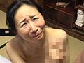 熟女官能ドラマスペシャル 大阪の五十路妻 4時間-1