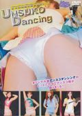 UNSUKO Dancing アンスコダンシング Vol.7