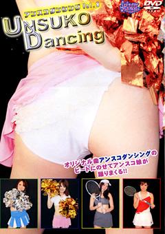 UNSUKO Dancing アンスコダンシング Vol.8