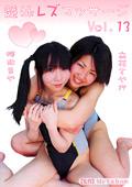 競泳レズマッサージ Vol.13