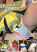 UNSUKO Dancing アンスコダンシング Vol.6