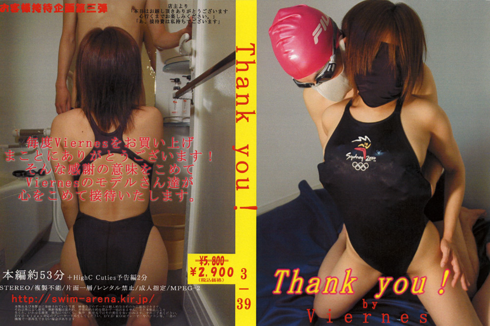 Viernes Thank you!3