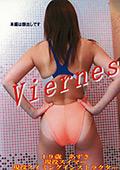 Viernes V-26|人気の 水着・競水エロ動画DUGA|おススメ!