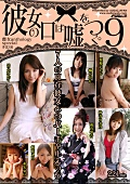 雌女anthology special #036
