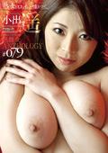 熟雌女anthology #079 小出遥