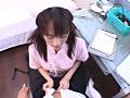 雌女anthology #028 菅野亜梨沙のサムネイルエロ画像No.4