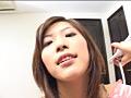 雌女anthology #014 立花里子のサムネイルエロ画像No.5
