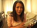 癒らし。 ~大人の恋愛 VOL.8 Virtual story~-0