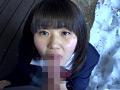 純朴美少女と淫欲のSEX 北山悠-0