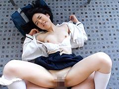 純朴文系美少女の糸引く愛液と変態性交 美咲ヒカル