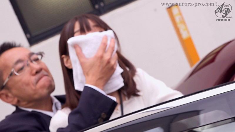 令嬢調教 懐妊までの監禁凌辱…地獄の30日間 坂咲みほ 画像 9