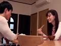 失踪した愛しき妻のレイプ映像 美谷朱里-0