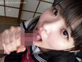 秘所を潤ませた徘徊美少女 東山想葉-9