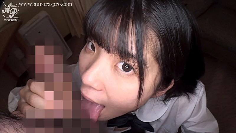 隠れ巨乳制服美少女とお籠りハメ撮り 佐藤りこ 画像 11