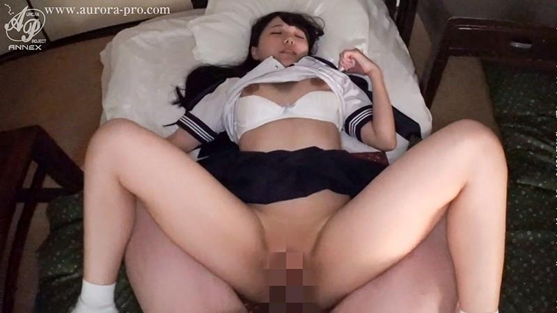 奥手な制服ペット娘を、濃厚セックスで性調教 成美ゆき 画像 13