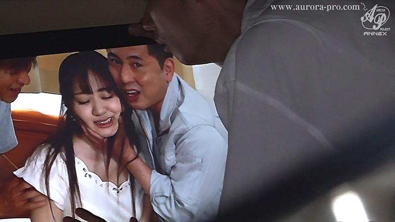 今、失踪した大切な新妻の輪●レ●プ映像 永澤ゆきの 画像 13