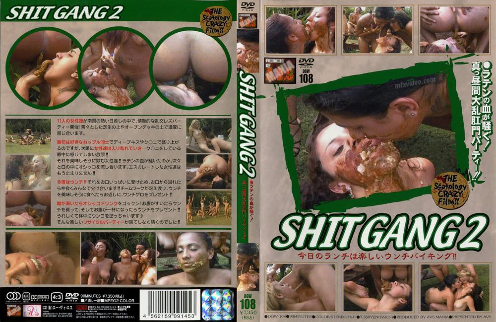 SHIT GANG2