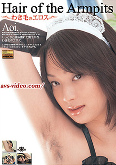 Hair of the Armpits ~わき毛のエロス~ Aoi.
