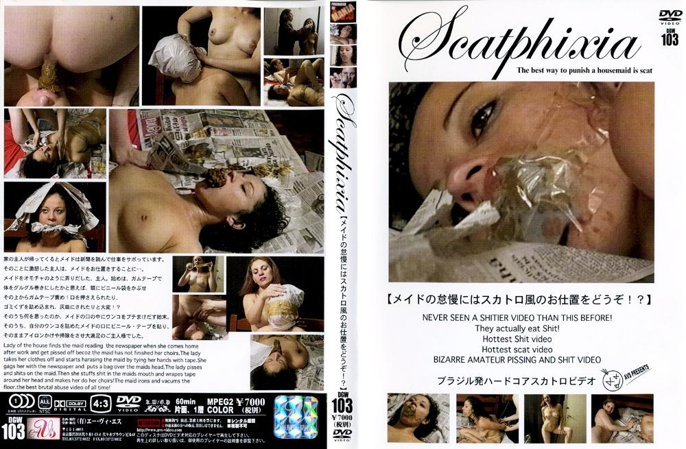 Scatphixia