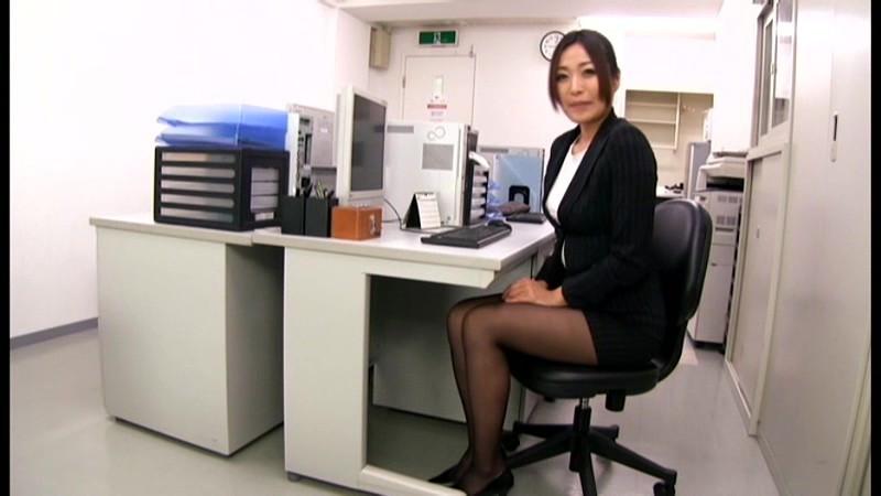 日常的猥褻セクハラ劇場 第一章 山本美和子 画像 1