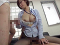 [avs2-0668] 総合婦人肌着メーカーWAKOSUKE 水野朝陽
