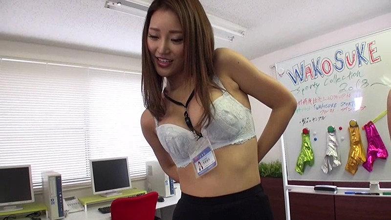 総合婦人肌着メーカーWAKOSUKE 若菜奈央 画像 3
